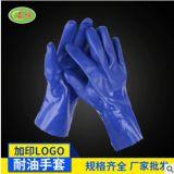 528兰耐油浸塑手套 301汽车机械制造工业手套 耐油浸塑劳保手套