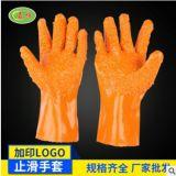 浸塑止滑手套 耐磨止滑工业防护手套 耐寒耐油劳保止滑手套批发