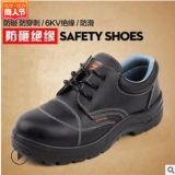 山东刺穿伤害牛皮安全鞋 劳保鞋厂家供应 钢包头安全鞋 加工定制