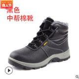 厂家直销防砸防刺穿劳保鞋冬季男款高帮劳保靴钢包头工作鞋