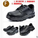 厂家大量供应 昊泽劳保鞋 防砸 防刺穿 工作鞋 耐油 耐酸碱 耐磨