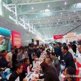 2020消防安全展览会|中国消防展会|消防展览会