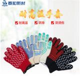 芳纶耐高温防护手套烧烤防烫
