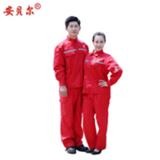 【安贝尔】油田工作服 防静电服 工地施工服 销售板块防静电服