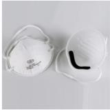 【安贝尔】静电滤棉杯罩式头带式口罩带柔软鼻垫KN95级别