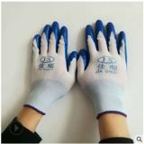 佳顺 纯胶尼龙丁晴手套耐用防滑耐油 挂胶涂胶浸胶塑胶劳保手套