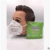 安禾一次性口罩防尘透气 防病菌工业粉尘 打磨防PM2.5