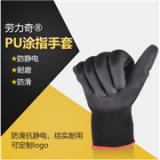 劳保手套用品尼龙PU涂指涂掌防静电手套浸胶作业工作耐磨防滑薄