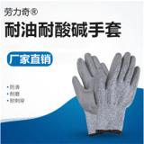 浸胶耐油劳保手套防切割防护手套批发汽修加油站耐磨厂家直销