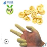 厂家直销 米黄色防静电手指套 无尘无粉防护一次性乳胶手指套橡胶 产品认证  举报 本产品采购属于商业贸易行为