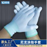pu涂指手套白色浸胶浸指涂胶pu指防护涂层尼龙13针防滑电子