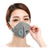 一次性防尘时尚透气口罩防雾霾户外无菌活性炭口罩工厂