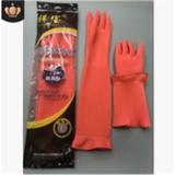厂家祥宝橡胶手套 56cm防滑耐磨加长家用洗碗洗衣服工业手套批