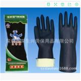 五羊黑白双层工业耐酸碱洗碗家用防护胶手套清洁高效护理活动批发