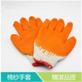 棉纱防割手套蓝贴胶浸胶手套防滑手套耐磨耐用涂胶线手套 举报 本产品采购属于商业贸易行为