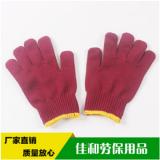 批发销售 真丝尼龙红色手套 尼龙劳保手套 劳保防护手套价格优惠