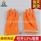 岩浪628L止滑耐油镀锌专用手套 pvc耐酸碱工业手套 工作防护手套