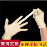 批发9寸一次性乳胶手套 工厂检查劳保手套有粉防滑