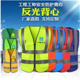 厂家施工工地环卫骑行安全防护衣服印logo荧光黄反光背心马甲定制