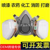 防毒面具喷漆专用农药装修打磨面罩甲醛化工消防6200同款防毒口罩