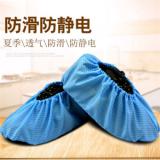 防静电鞋套学生机房实验室防滑鞋套透气可反复洗成人布脚套包邮