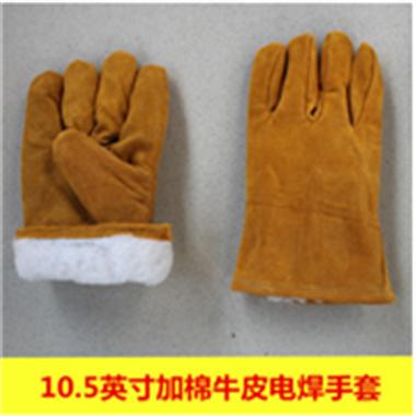 10.5英寸黄色加棉牛皮电焊手套 秋冬季加厚保暖耐高温劳保手套