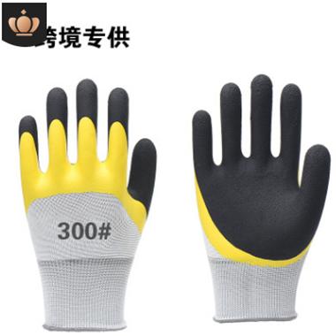 劳保手套浸胶透气王双层加厚耐磨防滑工地安全防护手套厂家直销