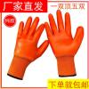 纯胶耐磨PVC工地劳动防水防油软胶浸胶全胶加厚防护劳保手套批发