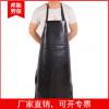 黑色皮革防水围裙 防水防油耐酸碱黑白围裙 pu劳保围裙皮罩衣