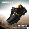 防砸防刺穿劳保鞋耐油耐酸碱安全鞋真皮钢头工作鞋透气防沙尘跨境