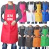 厂家 定做广告围裙定制 房地产汽车4S店宣传促销围裙印字围裙批发
