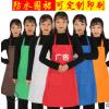 广告围裙 防水围裙定制logo白色橙色围裙印字房地产4S汽车店围裙