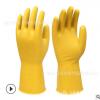 劳保手套乳胶手套耐油防水耐酸防滑水产渔业家务保洁新东方手套