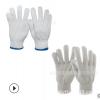 劳保手套线手套自产灯罩棉耐磨防滑加厚搬运用工地维修棉纱手套
