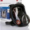 3M6800实用型全面罩 美国进口防毒面具 配合滤毒盒可防各种毒气