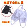 直销!纯棉口罩 二层空白口罩 劳保口罩 防尘 防晒 医用口罩
