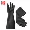 威蝶加厚型36cm耐酸碱乳胶手套防滑耐磨防化学耐酸碱劳保手套