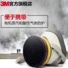 3M1203防毒面具防毒口罩化工面罩防有机蒸汽及酸性气体呼吸防护