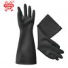 威蝶中厚型36cm耐酸碱乳胶手套防滑耐磨防化学耐酸碱劳保手套