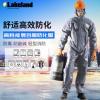 雷克兰CT3S428防毒消防轻型防化服 传染性细菌防护服喷漆服