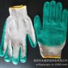 乳胶手套 平板涂胶 起皱 针织手套 安全防护 耐磨
