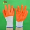 批发PVC全挂胶片手套 牛筋橡胶手套 耐磨丁晴胶手套 劳保用品