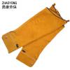 供应全牛皮护袖 焊接防护套袖劳保防护袖筒电焊专用袖子围裙护脚