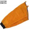 批发加长加厚牛皮耐高温套袖电焊护袖焊工防护袖头劳保防阻燃袖子