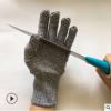 厨房木工屠宰场PU浸胶防穿刺防刀割碎玻璃割劳保手套厂家供应