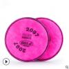 2097过滤棉 P100有机蒸气异味颗粒物滤棉 防尘防异味防颗粒2片/包