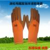 浸胶手套 冬季300#涤纶毛圈发泡保暖加厚劳保手套 防护耐磨手套