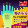 劳保手套防滑透气浸胶工作劳动橡胶胶皮手套加厚防割手套厂家批发