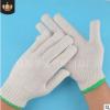 厂家直销加密棉纱耐磨劳保手套 便宜纱线手套 维修劳保线手套500g