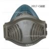 双箭龙工厂直销2017C防尘口罩工业劳保煤矿水泥面粉厂灰粉尘打磨